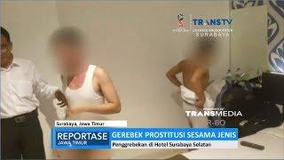 Praktik Prostitusi Sesama Jenis Digerebek