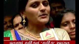 Hardik Patel Sister Monika Interview