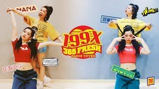 Triple H(트리플 H)[HyunA (현아), Hui, E'Dawn] - 365 FRESH - Dance Cover