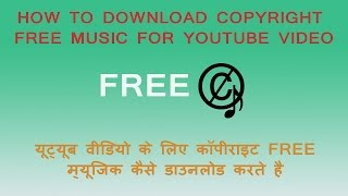 FREE - Royalty Free Music For Your Youtube Videos [HINDI]