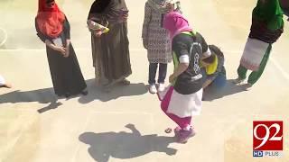 Women traditional games held in Peshawar - 16 March 2018 - 92NewsHDPlus