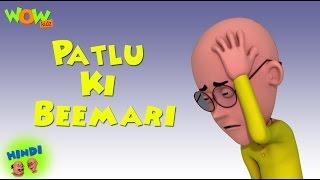 Patlu Ki Beemari   Motu Patlu In Hindi   3D Animation Cartoon For Kids  As Seen On Nickelodeon