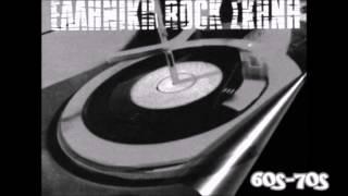 MORKA AND SO SHE FLIES ROCK BALLAD GREECE 70s