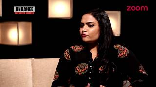 My Husband Is Gay | Ankahee - The Voice Within | Full Episode Ep #2 width=