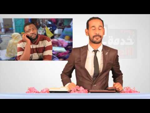خدمة العللاء2 الحلقة التاسعة