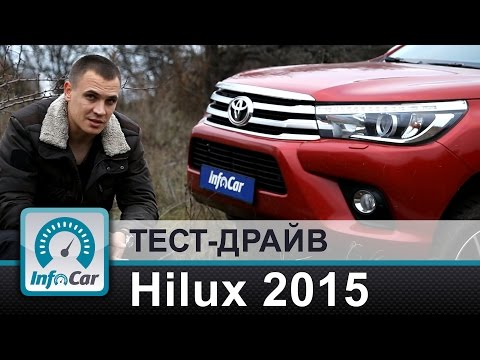 Toyota Hilux Business