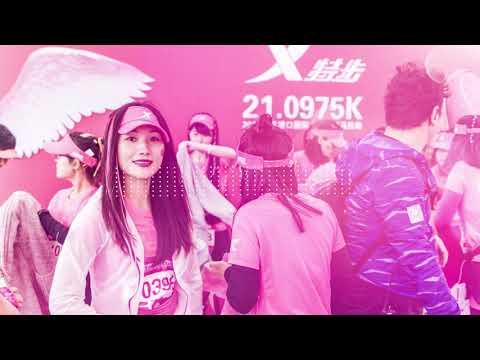 nanjing pukou womens half marathon