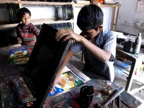 シルクスクリーン刷りの少年 (Bangladesh)