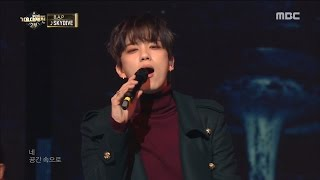 [MMF2016] B.A.P - Young, Wild & Free, MBC Music Festival 20161231 width=