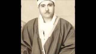 Mustafa Ismail Surah Al-Baqarah, Al-Tariq, Al-Inshirah Syria 1957 width=