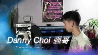 [The K2] 민경훈 (Min Kyunghoon) - Love you full english version   Danny Choi cover