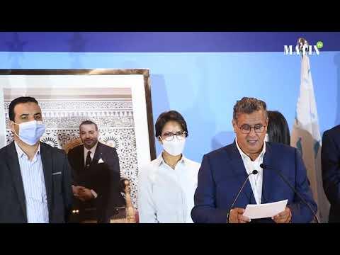 Video : Première conférence de presse du RNI après avoir remporté le scrutin législatif du 8 septembre
