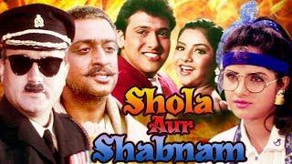Shola Aur Shabnam Full Movie HD   Govinda Hindi Comedy Movie   Divya Bharti   Bollywood Comedy Movie