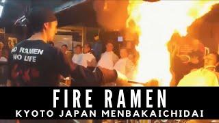 Fire Ramen Kyoto Japan Menbakaichidai