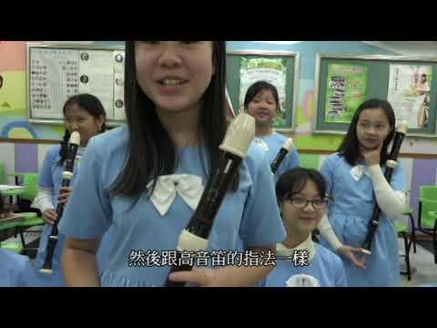 臺北市仁愛國小108年直笛團招生 - YouTube