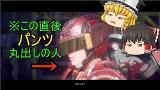 【EDF:IR】#1 スーパー兵士が地球を守護る!【ゆっくり実況】
