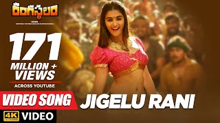 Jigelu Rani Full Video Song - Rangasthalam Video Songs | Ram Charan, Pooja Hegde width=