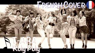 【French Cover】Roly Poly (롤리폴리) - T-ara (티아라)
