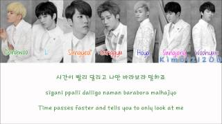 Infinite - Follow Me [Hangul/Romanization/English] Color & Picture Coded HD