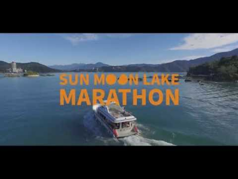 sun moon lake marathon