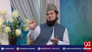 Subh e Noor (Hazrat Najashi Razi Allah Anho) 05-05-2017 - 92NewsHDPlus