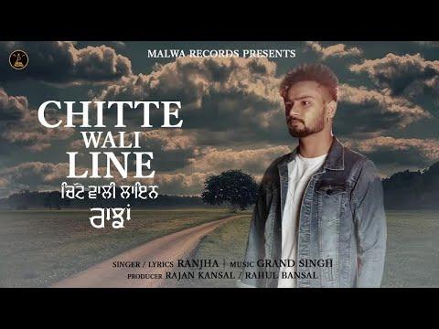 CHITTE WALI LINE LYRICS - Ranjha | Punjab Anti-drug Song
