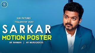 Sarkar New Look Poster - Thalapathy Vijay Mass Look | AR Murugadoss | Sun Pictures