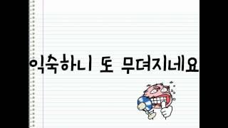 혁오  - 와리가리 with lyrics
