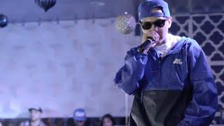 King Lil G - Fan Appreciation Show 2016