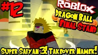 Dragon ball z roblox edition super saiyan 3 videos / InfiniTube