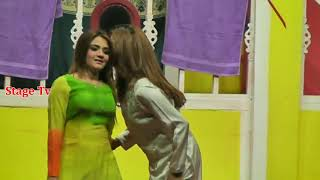 New Stage Dance Muqabla ! Feroza and Sara Khan Best Pakistani Stage Mujra 2018