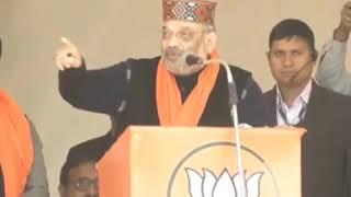 जिन्होंने इनकम टैक्स के 650 करोड़ रुपए न भरे हों, वो मोदी जी से सवाल कर रहे हैं : श्री अमित शाह