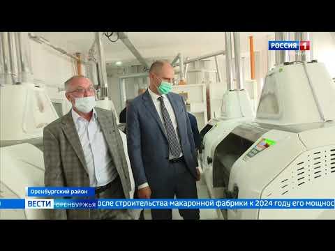 Под Оренбургом в районе Подгородней Покровки появится комбикормовый завод и макаронная фабрика