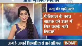 Vastu Shastra: Tips For The Beauty Parlor   January 19, 2015 - India TV