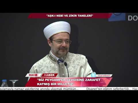 """Diyanet İşleri Başkanı Prof. Dr. Mehmet Görmez - Basın ve Halkla İlişkiler Müşavirliği"""""""