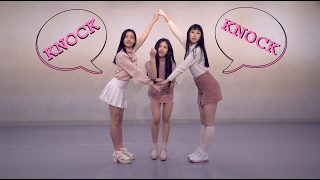 TWICE트와이스 - KNOCK KNOCK  Dance Cover.
