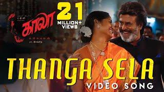 Thanga Sela - Video Song   Kaala (Tamil)   Rajinikanth   Pa Ranjith   Santhosh Narayanan   Dhanush width=