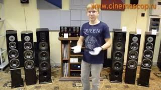 Сравнение акустики: Dynavoice Definition DF-8, Quadral Ascent 90 LE, Quadral Argentum 590