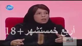 للكبار فقط ليلة الدخلة في مصر+18