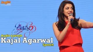Kajal Aggarwal Cute Speech At Oopiri Audio Launch || Nagarjuna || Karthi || Tamannaah