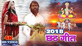 गंगाजी के घाट पर ~ Bhojpuri Chhath Geet ~ New Bhajan Songs ~ Hira Yadav [HD]