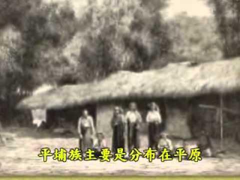 臺灣先民之歌 - YouTube
