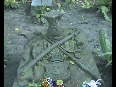 Cmentarz Łyczakowski  Lwów – Kwatery Powstańców