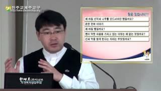 성서40주간 - 성경인물탐방(아담과하와1)