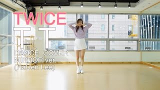 TWICE(트와이스)-TT(티티)Dance Cover(mirror)안무 거울모드
