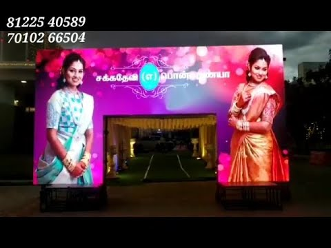 LED Screen Video wall Arch Gate | Entry Welcome Wedding Event Decoration 91 81225 40589 (WA)