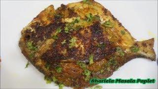 भरलेल मसाला पापलेट /stuffed pomfret/recipe in marathi/simple/tasty. width=