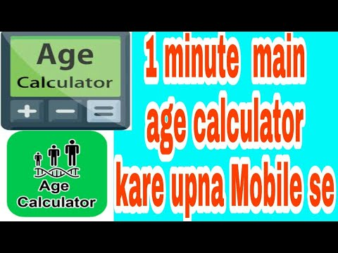 Download thumbnail for One minute mein age calculator Kar