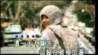 戴佩妮詞曲作品:江美琪 - 難相處