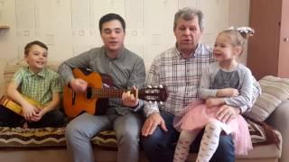 33Коровы Acoustic Cover от Семейства Никулиных